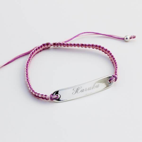 Haruka braceletHarukaWP