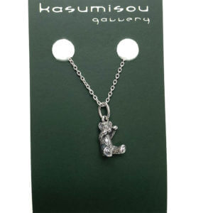 Sterling Silver Seated Teddy Bear Pendant
